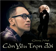 Cn Yu Trn i (Mini Album 2012)