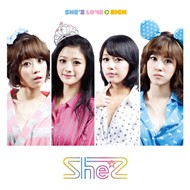 She'z Love > Sick (Single 2012)