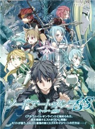 Sword Art Online Ss1 (Phim Hot Hnh Vietsub)