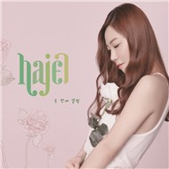 2nd Album (2012)