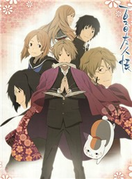 Natsume Yuujinchou SS4 (Phim Hot H&igrave;nh)