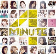 Best Of 4Minute (Japanese Album 2012)