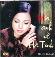 Mi Anh V H Tnh (2008)