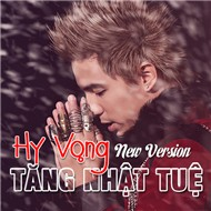 Hy Vọng (Single 2012)