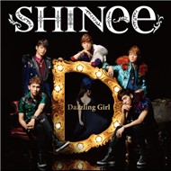 Dazzling Girl (Japanese Single 2012)
