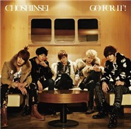 Go For It! (5th Japanese Album 2012)
