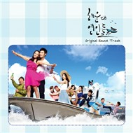 Haeundae Lovers (OST 2012)