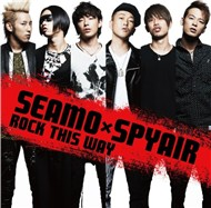 Rock This Way (Single 2012)