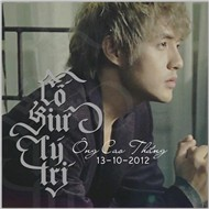 C Gi L Tr (Single 2012)