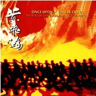 Hong Phi Hng (Once Upon A Time In China OST 1992)