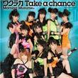 Wakuteka Take A Chance (Single)
