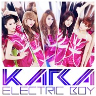 Electric Boy (7th Japanese Single)