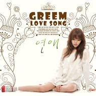 Love Song (Digital Single 2012)