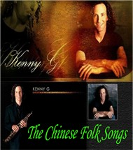 The Chinese Folk Songs (2 CD)