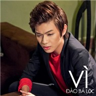 V (Single 2012)