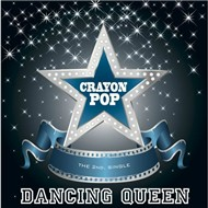 Dancing Queen (2nd Single 2012)