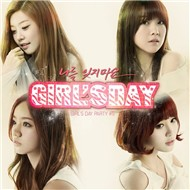 Girl's Day Party #5 (5th Digital Single 2012)