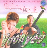 Vn Yu (1999)