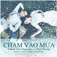 Chm Vo Ma (Single 2012)