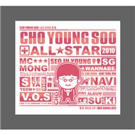 Cho Young Soo All Star 2.5 (2010)