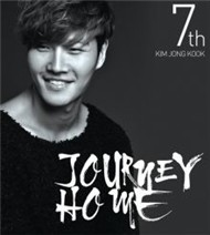 Journey Home (Vol. 7 - 2012)