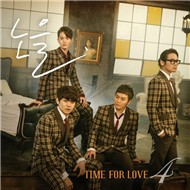 Time For Love (4th Album - 2012)