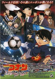 Detective Conan Movie 16 Vietsub