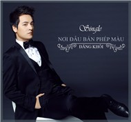 Ni u Bn Php Mu (Single 2012)