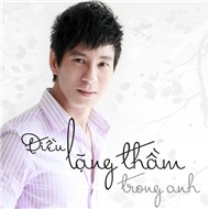 iu Lng Thm Trong Anh (2012)