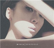 Deepness (Single 2012)