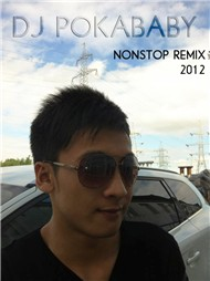 Nonstop Remix 2012