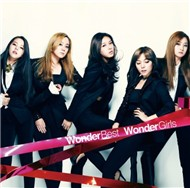 Wonder Best KOREA / U.S.A / JAPAN (2007 - 2012)