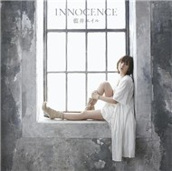 Innocence (Single 2012)