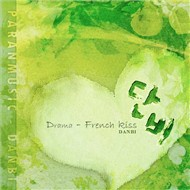 Drama - Friench Kiss  (Main Album 2009)