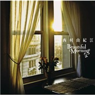 Beautiful Morning (2011)