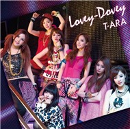 Lovey Dovey (Japanese Single 2012)
