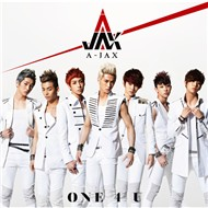 One 4 U (1st Japanese Single 2012)