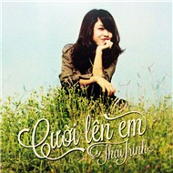 Ci Ln Em (Single 2012)