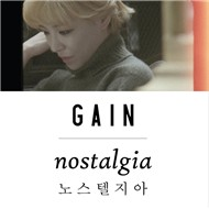 Nostalgia (Digital Single 2012)
