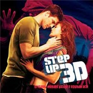 Step Up 3D OST (Deluxe Version 2010)