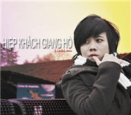 Hip Khch Giang H  (Single 2012)
