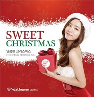 Sweet Christmas (Single 2012)