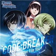 Code:Breaker (Character File Vol.1 - 2012)