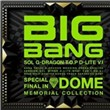 Special Final In Dome Memorial Collection (Japanese Album)