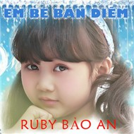 Em B Bn Dim (2012)