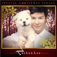 N (Special Christmas 2012)