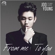 From Me To You (1st Mini Album - 2012)