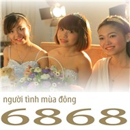 Ngi Tnh Ma ng (Mini Album 2012)