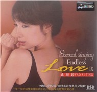 Eternal Singing EndLess Love IX (2010)
