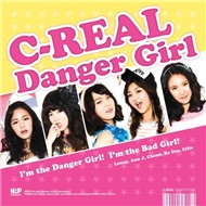 Danger Girl (Digital Single 2012)
